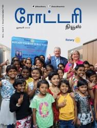 Rotary News - Tamil - January 2019