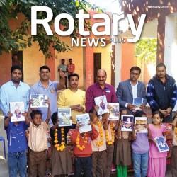 Rotary News Plus - February 2019