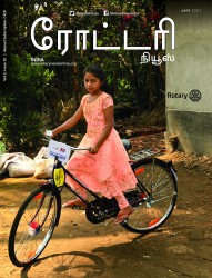 Rotary News Tamil - March 2021