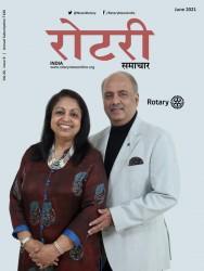 Rotary Samachar - June 2021