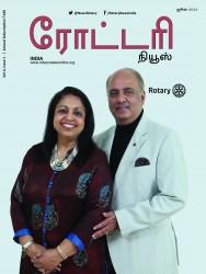 Rotary News Tamil - June 2021
